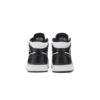 Air Jordan 1 Mid Carbon Fiber